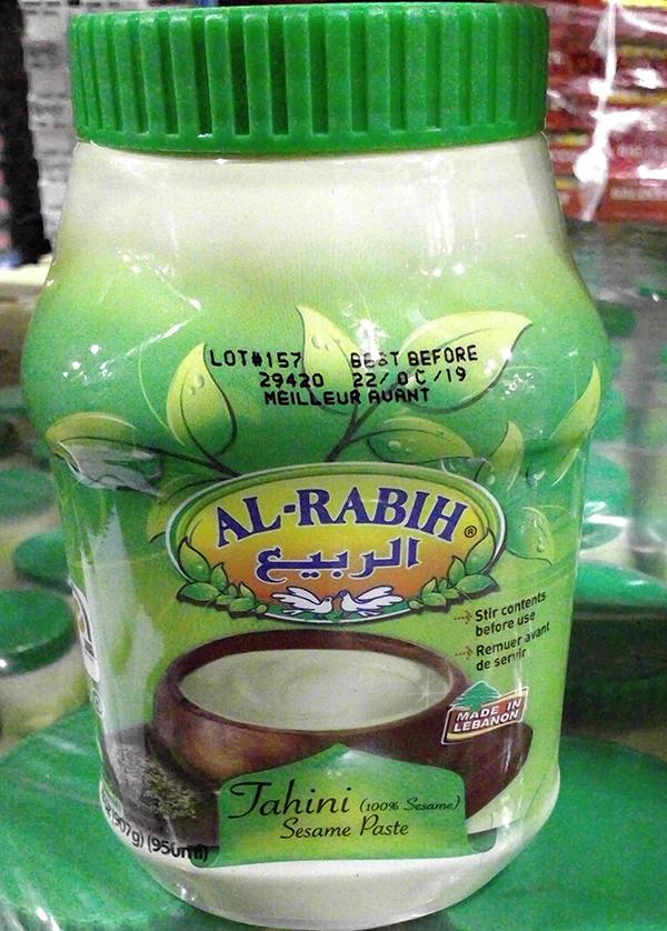 Al-Rabih – Tahini (100% Sesame) – Sesame Paste – 907 grams