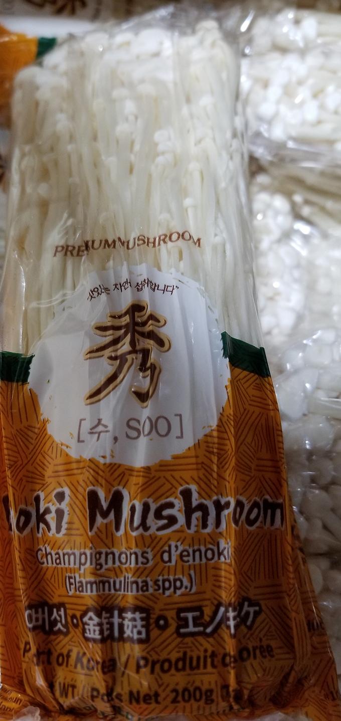 Soo Enoki Mushroom - 200 grams - front